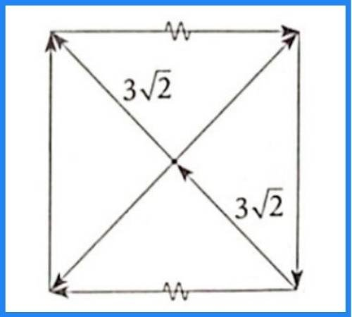 analisis vectorial pregunta 18 imagen 2