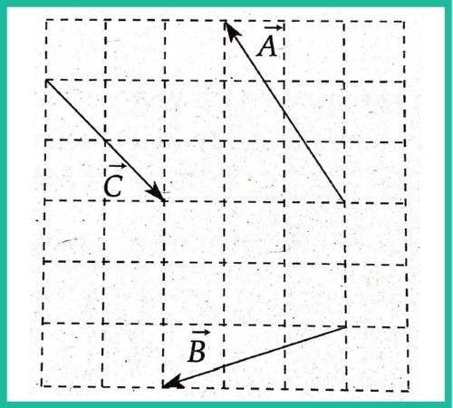 analisis vectorial pregunta 6 imagen 1