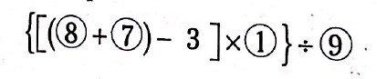 situaciones logicas imagen 27